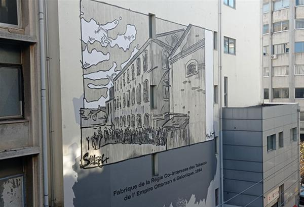 Το «Regie» επιστρέφει στον Βαρδάρη: Μία τοιχογραφία που αναβιώνει την ιστορία της περιοχής
