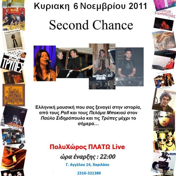 Οι Second Chance στo Πλατώ live