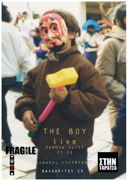 The Boy στο Fragile Bar (στην ταράτσα)