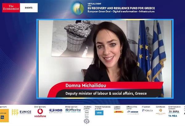 Συνέδριο Economist: EU Recovery and  Resilence Fund For Greece