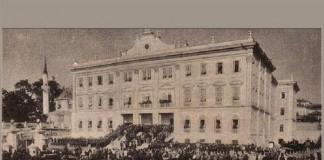 Διοικητήριο (ή Κονάκι)- Η ιστορία της Θεσσαλονίκης, σε ένα κτίριο