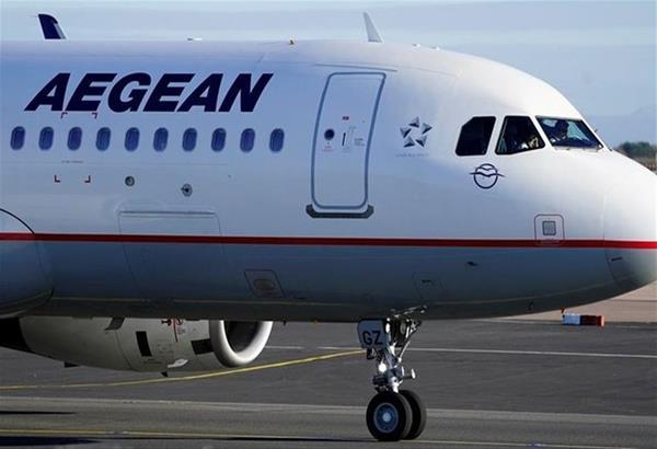 Νέοι προορισμοί από την Aegean Airlines - Απευθείας σύνδεση από Θεσσαλονίκη προς Αννόβερο