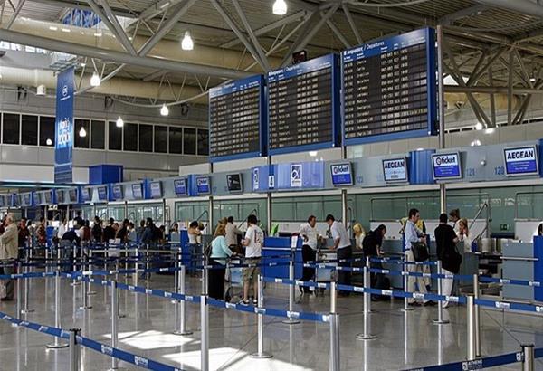 Παράταση ΝΟΤΑΜ για πτήσεις εσωτερικού - Μόνο οι ουσιώδεις μετακινήσεις έως 8 Φεβρουαρίου
