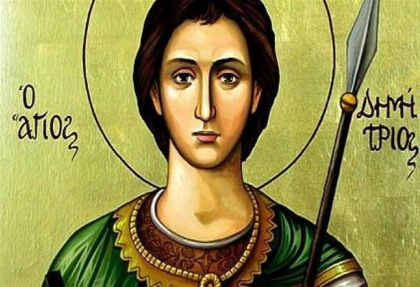 Λίγα λόγια για τον βίο του Αγίου Δημητρίου - Πολιούχου της Θεσσαλονίκης