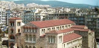 Ναός Αγίου Δημητρίου Θεσσαλονίκης