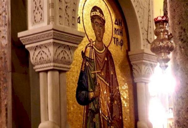 26 Οκτωβρίου: Γιορτάζει ο Άγιος Μεγαλομάρτυρας Δημήτριος, πολιούχος της Θεσσαλονίκης.