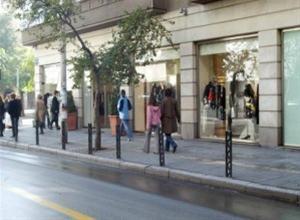 Άναψε τα αίματα η κατάργηση της αργίας του Αγ. Πνεύματος στην Θεσσαλονίκη