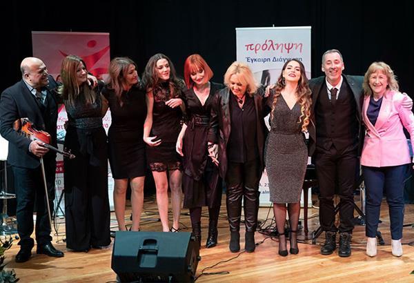 2.900 άτομα είδαν την πρώτη διαδικτυακή συναυλία από το ΑΛΜΑ ΖΩΗΣ Θεσσαλονίκης