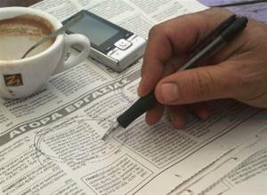 Επιχείρηση εξαπάτησης ανέργων από δήμους με το πρόγραμμα voucher