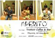 Aperito (the band) στο Trottoir Coffee & Bar