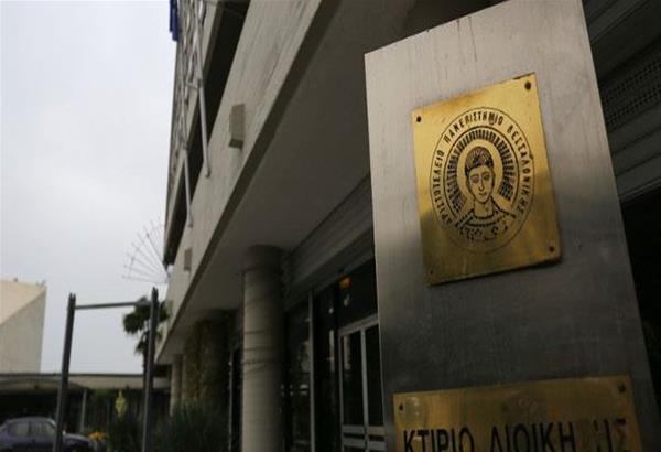 ΑΠΘ: Στον εισαγγελέα καταγγελίες φοιτητριών για σεξουαλική παρενόχληση από διδάσκοντες