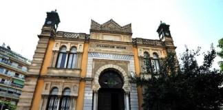 Γενί Τζαμί Θεσσαλονίκη (Παλαιό Αρχαιολογικό Μουσείο Θεσσαλονίκης)