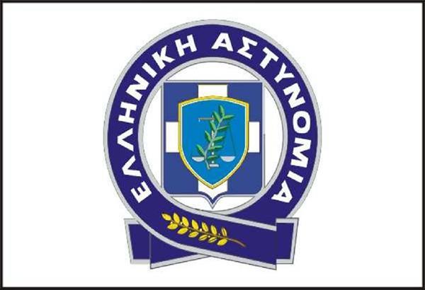 Τηλέφωνα άμεσης ανάγκης για επικοινωνία με την Ελληνική Αστυνομία