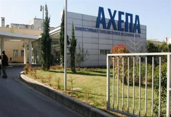 Γιατροί ΑΧΕΠΑ Θεσσαλονίκης: Από σήμερα κάνουμε επιλογή ασθενών.