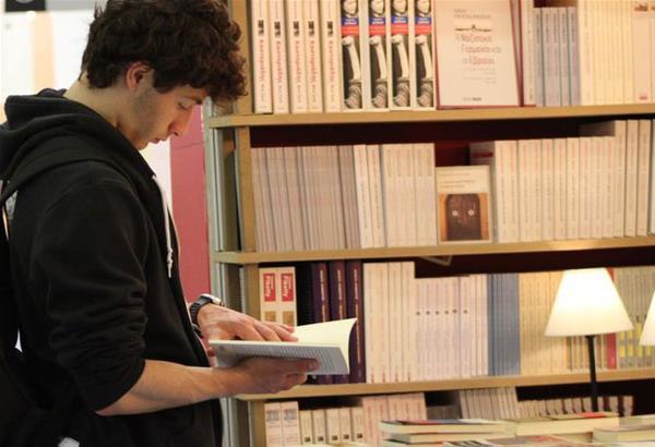 Δανεισμός βιβλίων στο Δίκτυο Βιβλιοθηκών του Δήμου Θεσσαλονίκης