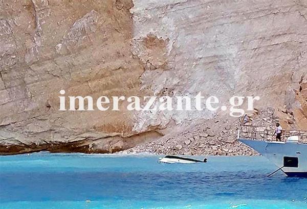 Κατολίσθηση βράχων στην παραλία Ναυάγιο. Φόβοι για αγνοούμενους