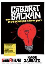 Οι Cabaret Balkan στο ΓaiAlive