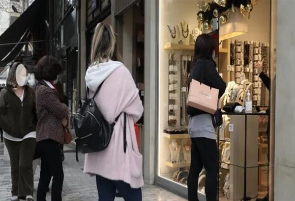 Πώς θα λειτουργούν τα καταστήματα και το λιανεμπόριο από το Σάββατο 30 Ιανουαρίου