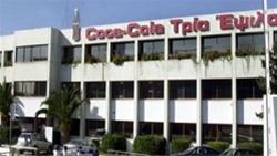 Νέα απεργία στην Coca-Cola