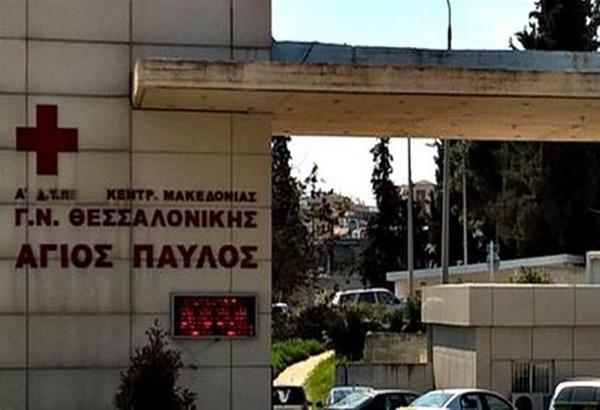 Κορωνοϊός: 69 κρούσματα στη Θεσσαλονίκη. Η Γεωγραφική κατανομή στη χώρα