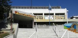 Δημοτικό Αθλητικό Κέντρο «Βούλα Πατουλίδου» (Πρώην ΔΑΚ Ευόσμου)