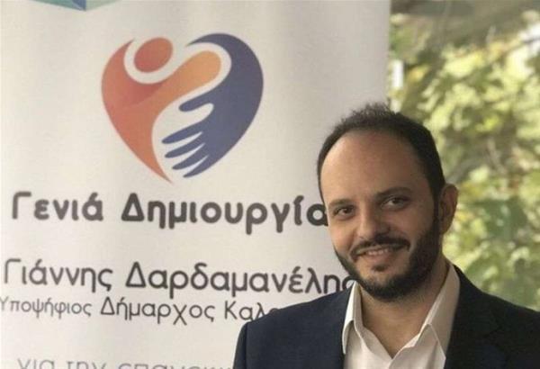 Γιάννης Δαρδαμανέλης ο νέος δήμαρχος Καλαμαριάς