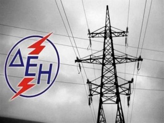 Διακοπές ρεύματος στον Νομό Θεσσαλονίκης για σήμερα Πέμπτη 5 Ιούνη 2018