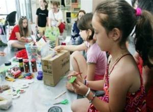 Προσλήψεις για τη Δημιουργική Απασχόληση μαθητών του Δήμου Θεσσαλονίκης