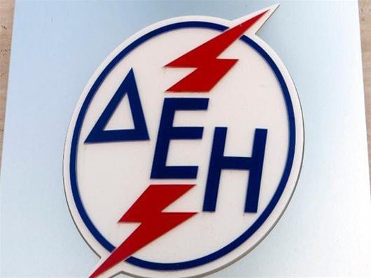 Πολύωρες διακοπές ρεύματος σήμερα Κυριακή 15 Ιούλη, στον νομό Θεσσαλονίκης