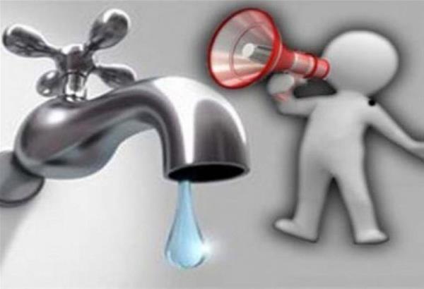 Έκτακτη διακοπή νερού στη Μενεμένη Θεσσαλονίκης