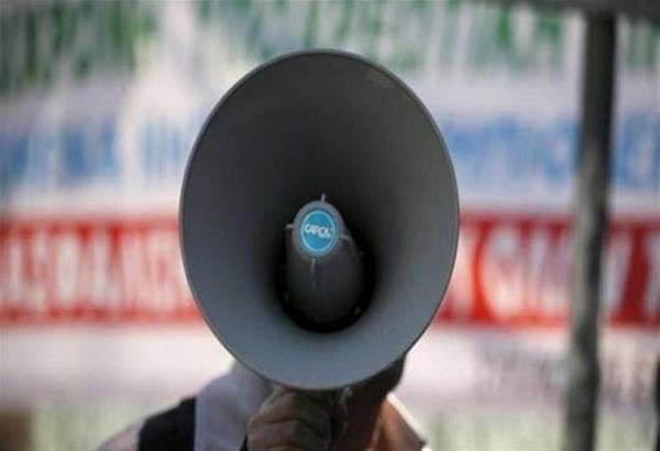 Συγκεντρώσεις  διαμαρτυρίες στη Θεσσαλονίκη 12/11