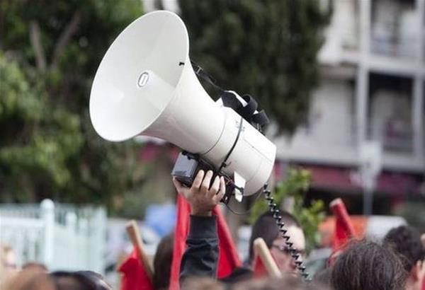 Συγκεντρώσεις διαμαρτυρίας σήμερα Πέμπτη 14 Φεβρουαρίου, στη Θεσσαλονίκη.