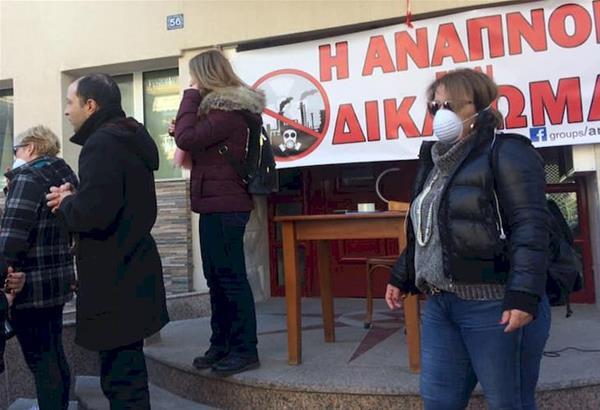 Δυτική Θεσσαλονίκη: Με μεγάλη συμμετοχή πολιτών ολοκληρώθηκε η διαμαρτυρία ενάντια στην αέρια ρύπανση - δυσοσμία