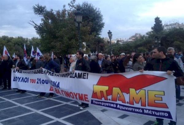 Συγκέντρωση διαμαρτυρίας από το ΠΑΜΕ σήμερα (12/2) στη Θεσσαλονίκη