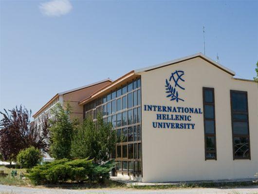Διεθνές Πανεπιστήμιο - Συνέδριο ICC Young Arbitrators Forum