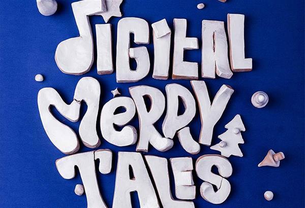 Το Κέντρο Πολιτισμού Θεσσαλονίκης παρουσιάζει τα «Digital Merry Tales!!!»