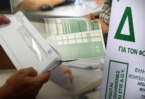 Εντός του Μαρτίου αρχίζει η υποβολή των φορολογικών δηλώσεων