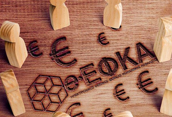 Γ. Βρούτσης: 5 νέες ηλεκτρονικές υπηρεσίες στον e- ΕΦΚΑ
