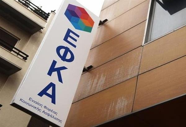 Νέα ηλεκτρονική υπηρεσία στον e-ΕΦΚΑ για τα έξοδα κηδείας- Tέλος στην αυτοπρόσωπη παρουσία, στις καθυστερήσεις και τη γραφειοκρατία