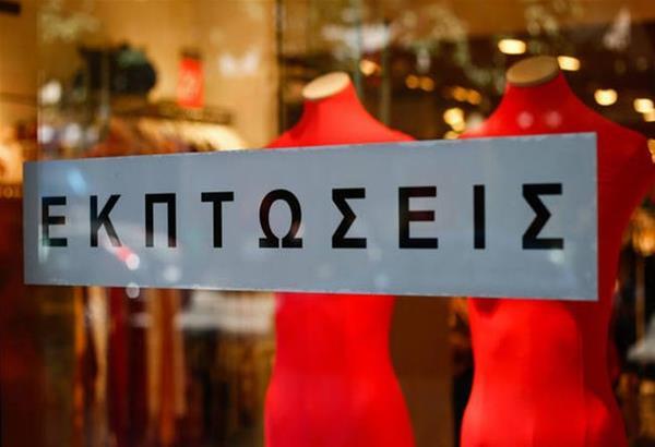Πρεμιέρα για την αγορά και το λιανεμπόριο στη Θεσσαλονίκη. - Πώς θα λειτουργήσουν τα καταστήματα