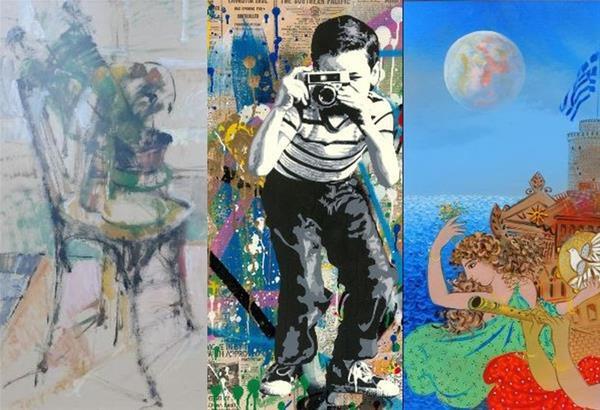 Έκθεση και δημοπρασία έργων τέχνης στη Θεσσαλονίκη στο Electra Palace