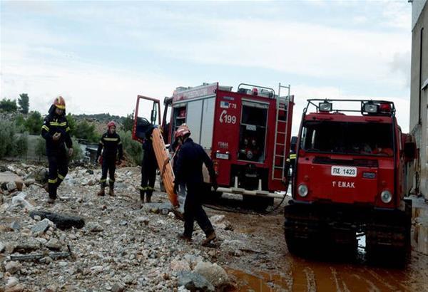 Τέσσερις αγνοούμενοι στην Κρήτη, επιχείρηση της Πυροσβεστικής για τον εντοπισμό τους.