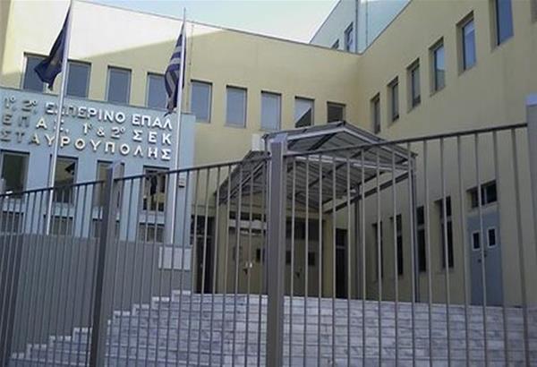 Οι μαθητές του ΕΠΑΛ Σταυρούπολης καταγγέλουν: Υγειονομική βόμβα τα εσπερινά ΕΠΑΛ