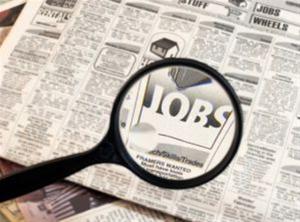 Πρόσληψη προσωπικού με σύμβαση εργασίας ιδιωτικού δικαίου ορισμένου χρόνου έως 2 μηνών