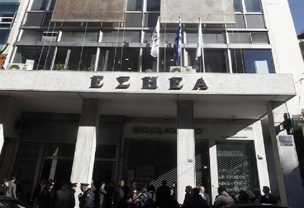 Αντίδραση ΕΣΗΕΑ για τις αγωγές του Αλέξη Τσίπρα εναντίον δημοσιογράφων