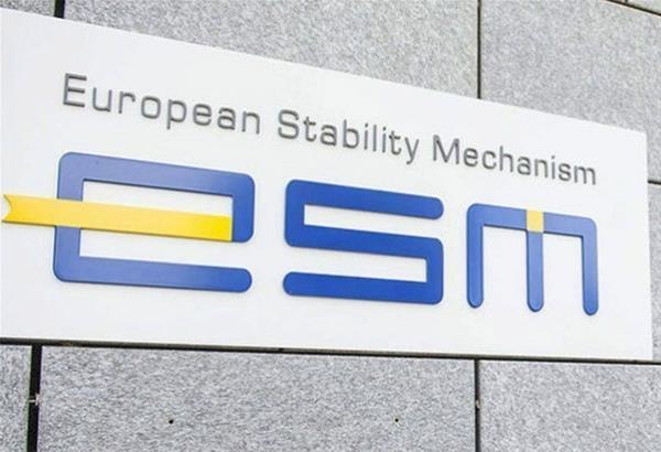 ΕΕ: Υπεγράφη η νέα συνθήκη για τον Ευρωπαϊκό Μηχανισμό Σταθερότητας