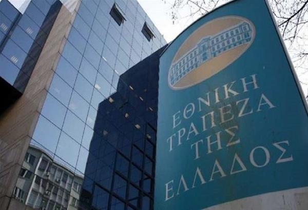 Συμφωνία της Εθνικής Τράπεζας για την πώληση μη εξυπηρετούμενων δανείων (Project Danube) στην Bain Capital Credit
