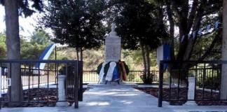 Μνημείο 14 παλικαριών στην Ευκαρπία