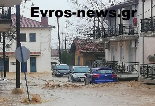 Κακοκαιρία στον Έβρο: Εγκλωβίστηκαν μαθητές και εκπαιδευτικοί σε σχολείο στην Αλεξανδρούπολη