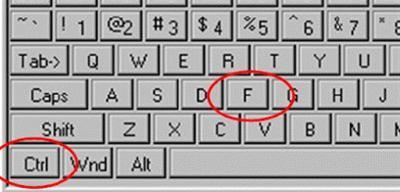 9 στους 10 έχουν άγνοια για την λειτουργία CTRL+F του υπολογιστή